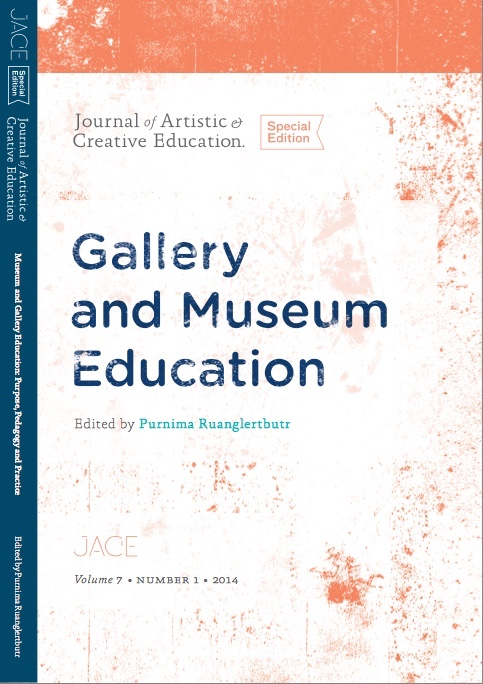 View Vol. 7 No. 1 (2014): Special Edition – Gallery and Museum Education